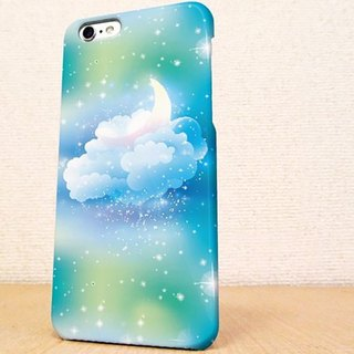Free shipping ☆ fluffy clouds Sumahokesu