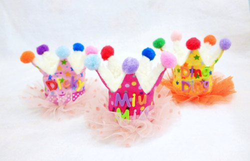 Pet name birthday crown