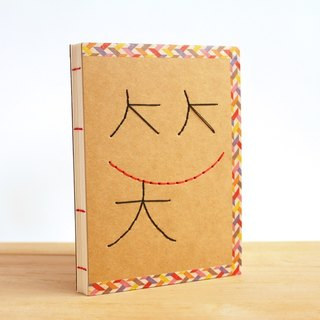 Handmade A6 Notebook - The Smizing Man  (手工缝制小本子 - 笑人)