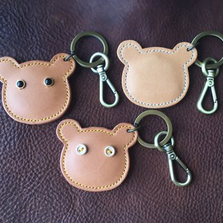 Bear game card key ring