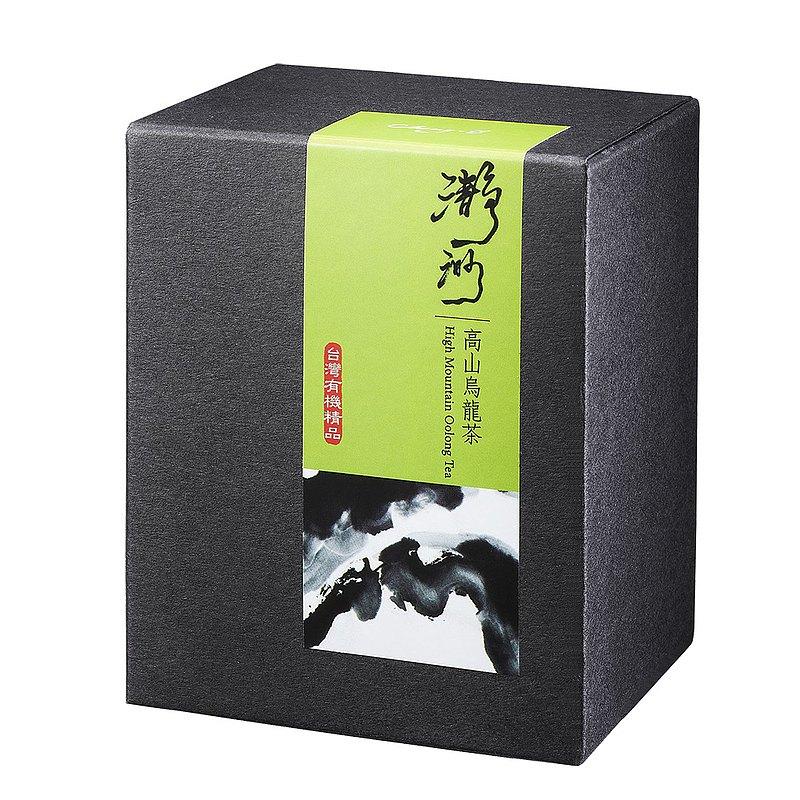 瀞渺 - 高山烏龍   瀞・有機茶