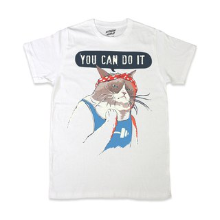 You can do it • Unisex T-shirt