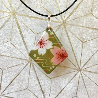 Mossgreen Cherry Blossoms Pendant, Japanese style