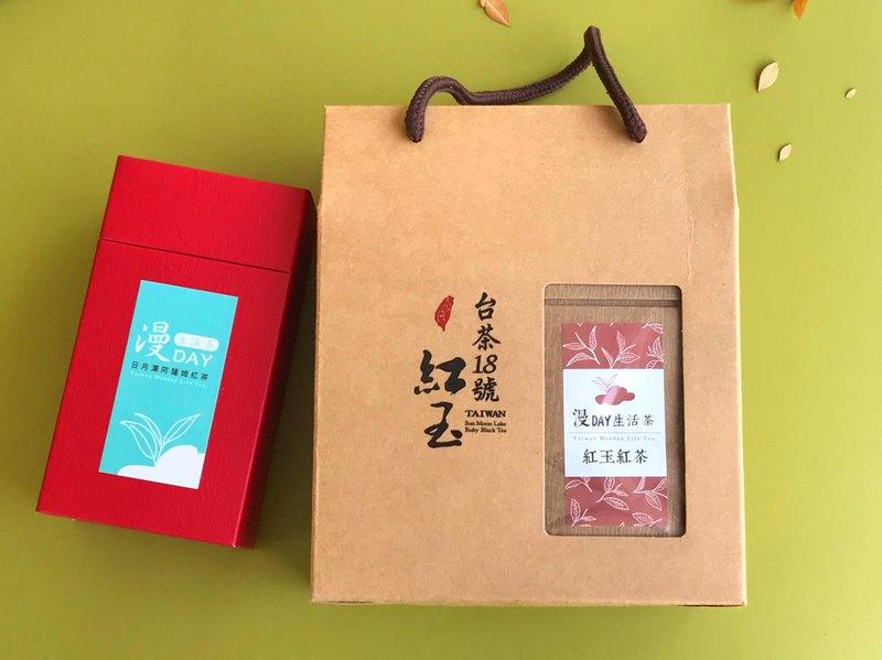 漫DAY生活茶 日月潭紅玉/阿薩姆紅茶—茶葉密封袋 75g*2 精裝禮盒