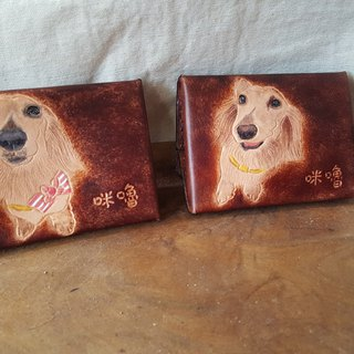 Customized pet dog coke brown four corners purse - set for birthday, lover gift