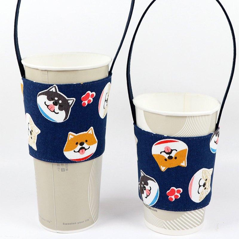 飲料杯套 環保杯套 提袋- 圓圓 柴犬 (藍)