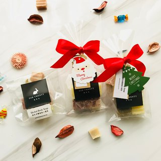 [Green Body Health Handmade Soap] Bulk Packing Exchanging Gifts Christmas Gifts Wedding Small Things Value Pack