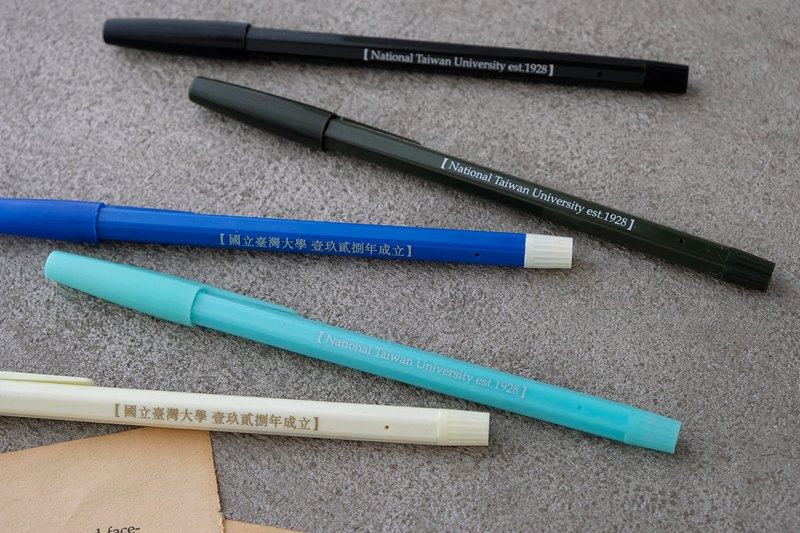 Taiwan University retro ball pen