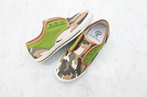 Lively. Camouflage green children's shoes