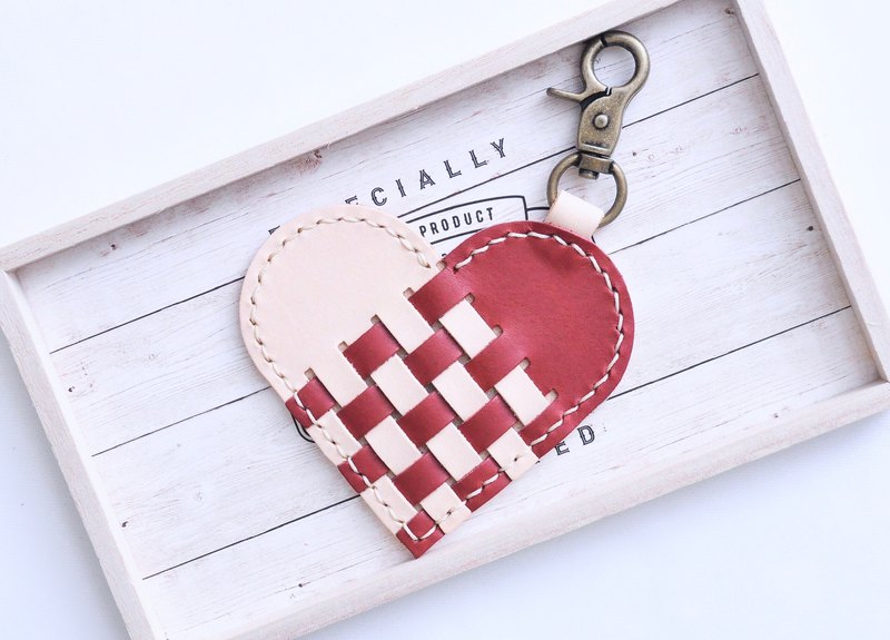 WEAVING HEART woven leather heart-shaped keychain material pack Valentine's Day free engraved love