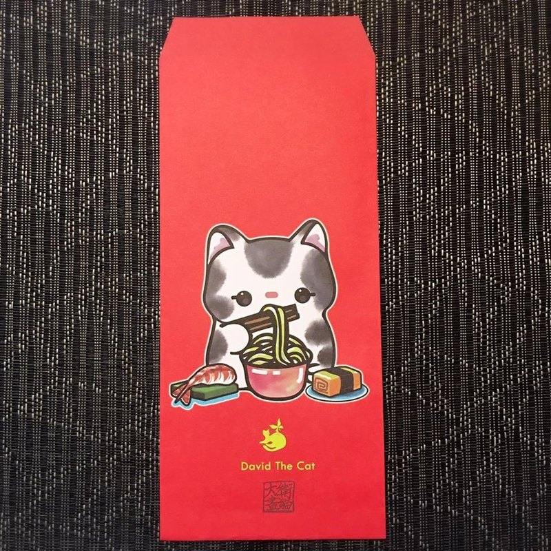 David painted cat cute kitty cat red envelopes T04 Own Ramen