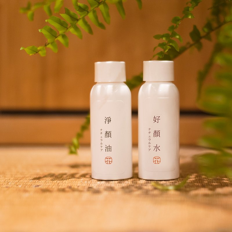 Research Lab | Net Yanyou Haoyanshui. Discount Set Group. Travel Carrying. Skin Conditioning
