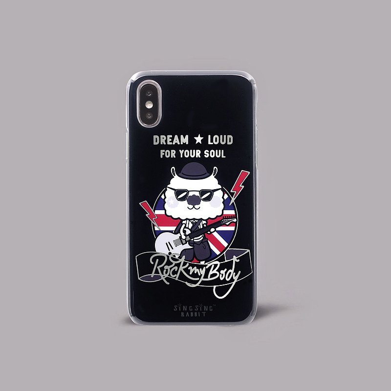 iPhone X / Xs Sing Sing Rabbit Slim Fit, Double-sided Printing, Phone Case, Phone Case