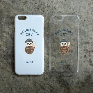 Phone Case 手機殼 - Beards Tell No Lies