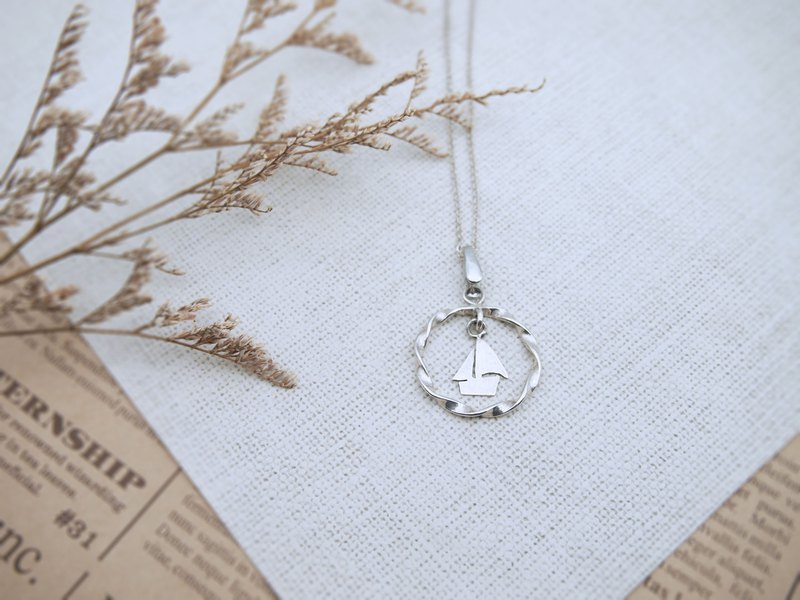 Smooth sailing sterling silver (single price)