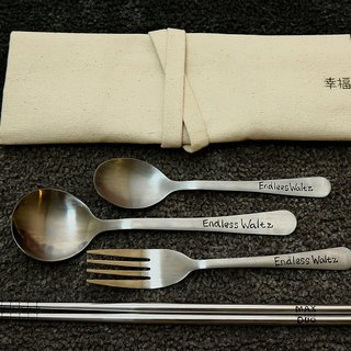 Customized stainless steel cutlery set (customizable text) (cutlery sets + fork + spoon + big spoon + chopsticks)