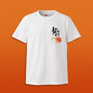 Halloween limited _ Chai no quail eggs (cute and funny white T-shirt) chest version