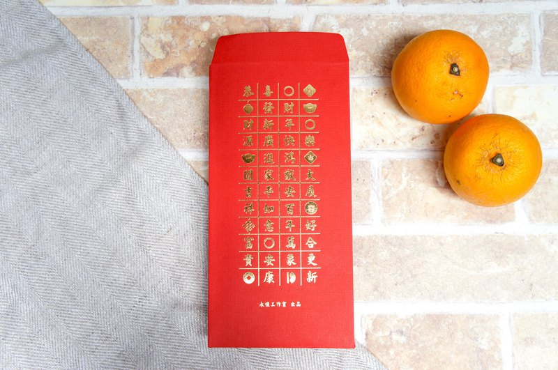 Universal red bag-hot stamping lattice fun