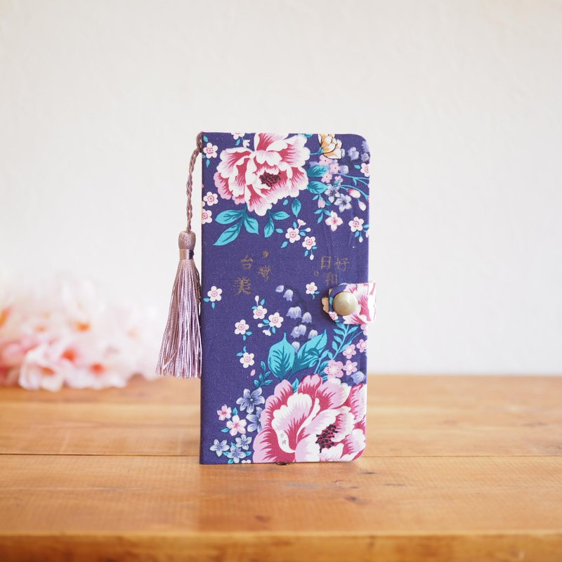 Taiwan Flower Fabric notebook type smart case (for all models) 2 [Order production]