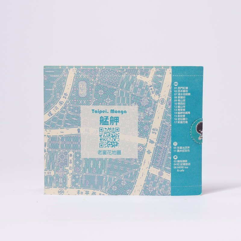 Pop-up Map Postcard - Map of Taipei/City Old Window Grille