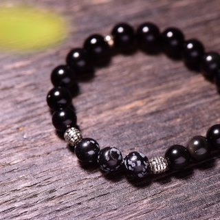 Meteorite series. Growing up C. Alabaster obsidian 8mm single layer bracelet.