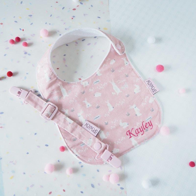 粉紅小兔口水肩 圍兜禮盒套裝 彌月禮物