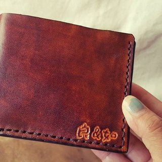 Guest coke brown pure leather short clip - can be lettering (lover, birthday gift)