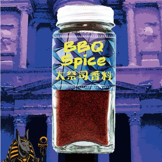 High Priest Spice / Mid-Autumn Barbecue / Pure Natural / God's Hand Spice