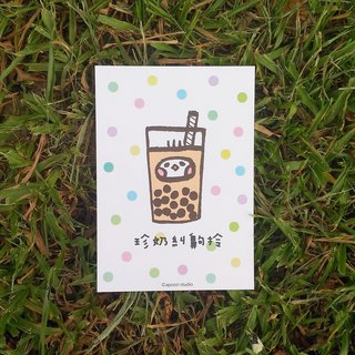 Bubble tea illustration postcard