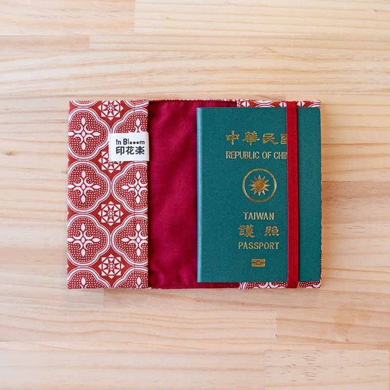 Passport Cover / Begonia Glass Pattern / Lady Rouge