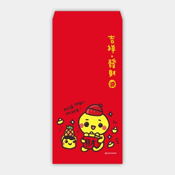 Red envelopes - Want to Wang Fu Cai (6 in)!!!