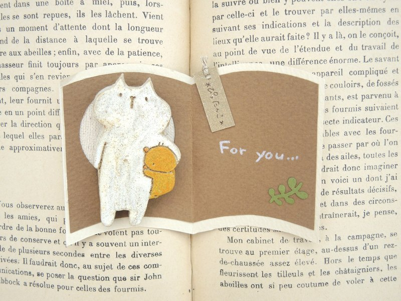 With you- brooch