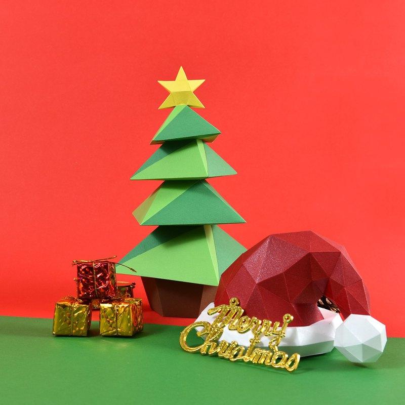 3D紙模型-做到好成品-節日系列-星星聖誕樹-聖誕節擺設小物