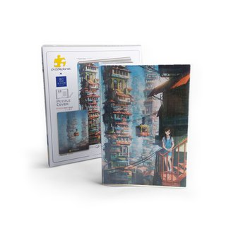 Puzzle Notebook: Sky Tram (329pcs)