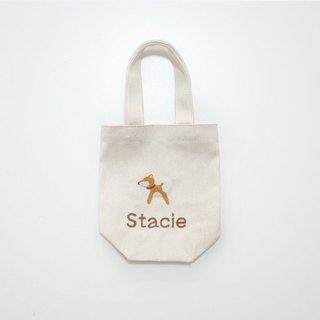 [Q-cute] beverage bag series - Shiba Inu special area plus words