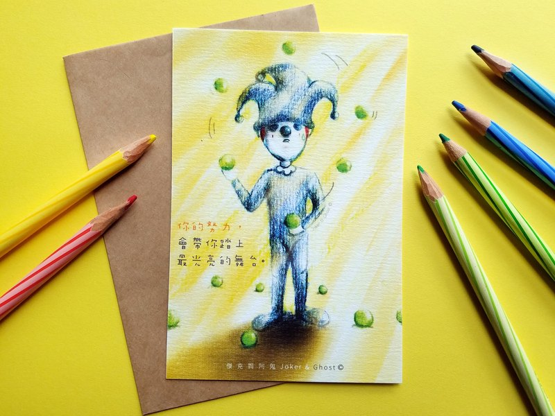 Postcard | The Joker