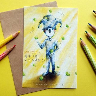 Postcards / Graphic Cards | Clowns
