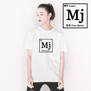 Custom Periodic Table Element unisex white t shirt