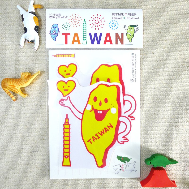 Cute Taiwan - laughing mouth often open big stickers + postcard