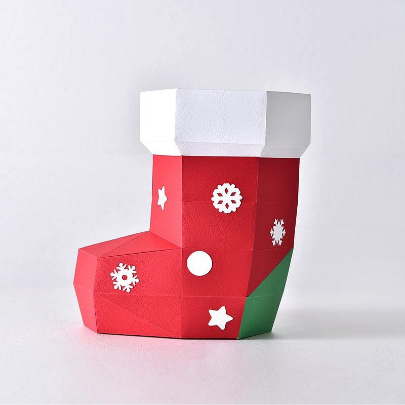 3D紙模型-做到好成品-節日系列-聖誕襪襪-聖誕節 擺設小物 裝飾