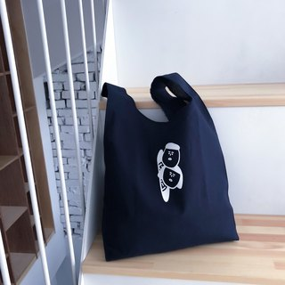 Probe brain __ cotton vest bag