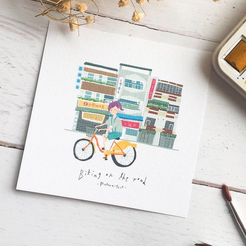 插畫明信片  /  台灣故事 - 騎腳踏車【Meteorillst】