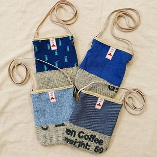 New shop discount lattice / denim / coffee bean linen cloth cloth belt oblique / oblique shoulder bag