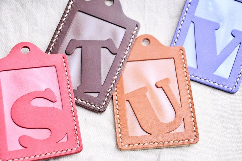 【頭文字S|T|U|V 英文字母證件套】好好縫 皮革材料包 免費壓字 手工包 卡片套 卡片夾 名片夾 簡約實用 意大利皮 植鞣革 皮革DIY