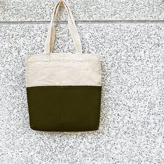 Thick canvas color matching double pocket tote (shoulder/handbag) - Dark green