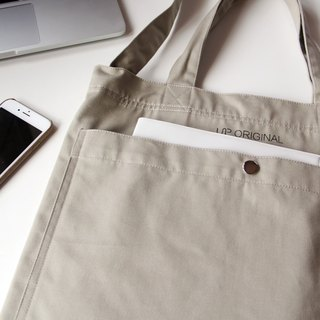 Khaki two-way tote bag Dual Tote Bag - Khaki