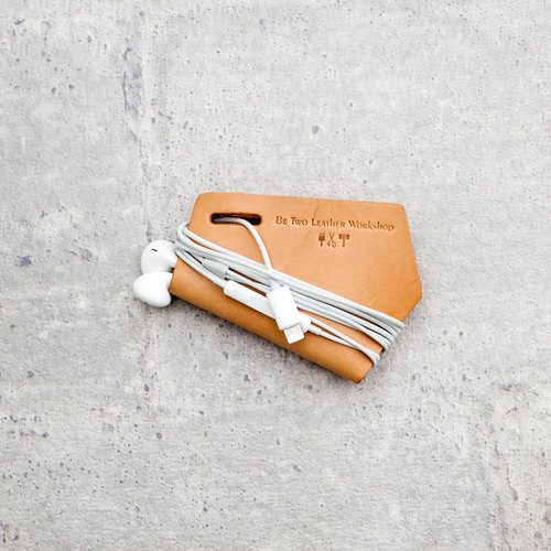 Be Two | Vegetable tanned leather apple earphone line storage / leather winding box / reel / wire storage / 3C Storage (4 colors)