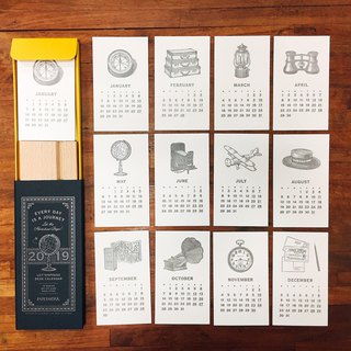 2019 Typographical Desk Calendar is a day trip