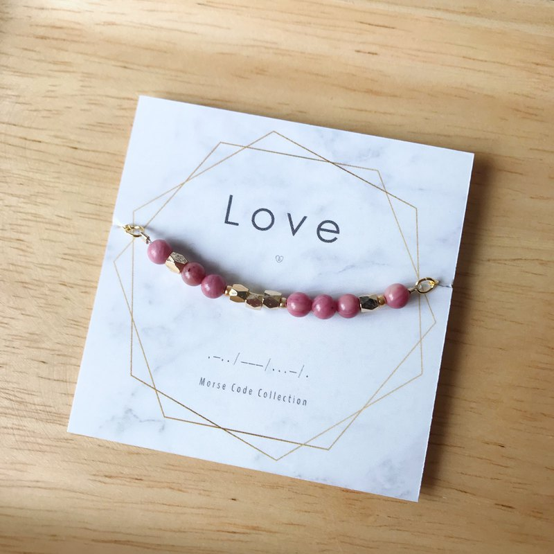Love. Love. Rose stone. Morse Code Morse Code. Beaded gold-plated bracelet