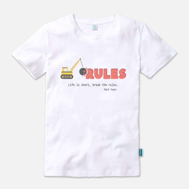 Break The Rules - 中性版短袖T-shirt